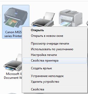 Как принтер сделать сетевым usb